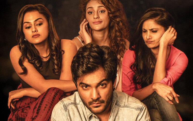 Maa Vintha Gadha Vinuma movie