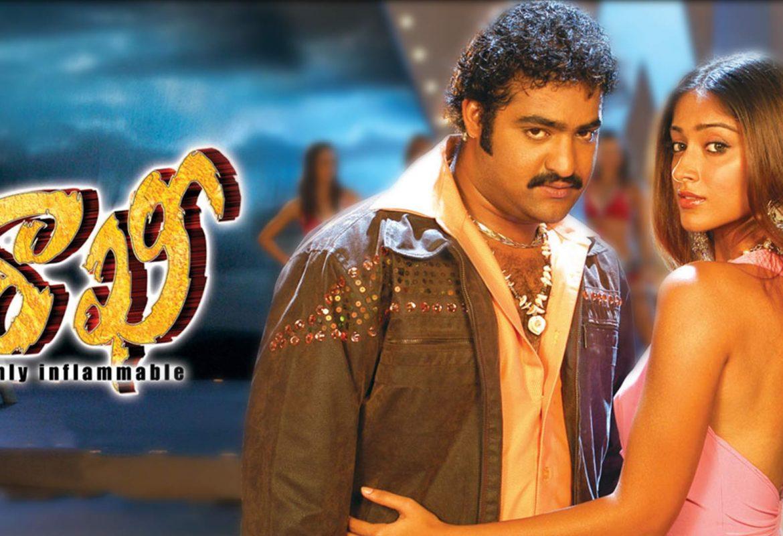 Watch Rakhi movie online on Aha